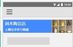 GDN Googleディスプレイネットワーク