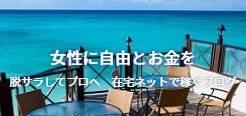 Yukiブログ