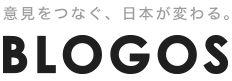 BLOGSお手本