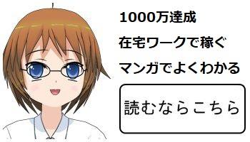 Yukiブログ女性に自由とお金と
