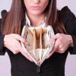女性預金額現実